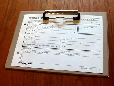 110504_smart_yokohama_03