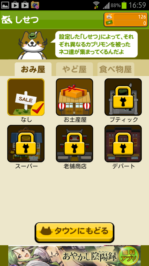 livedoor.blogimg.jp/smaxjp/imgs/7/5/75cbdce9.png