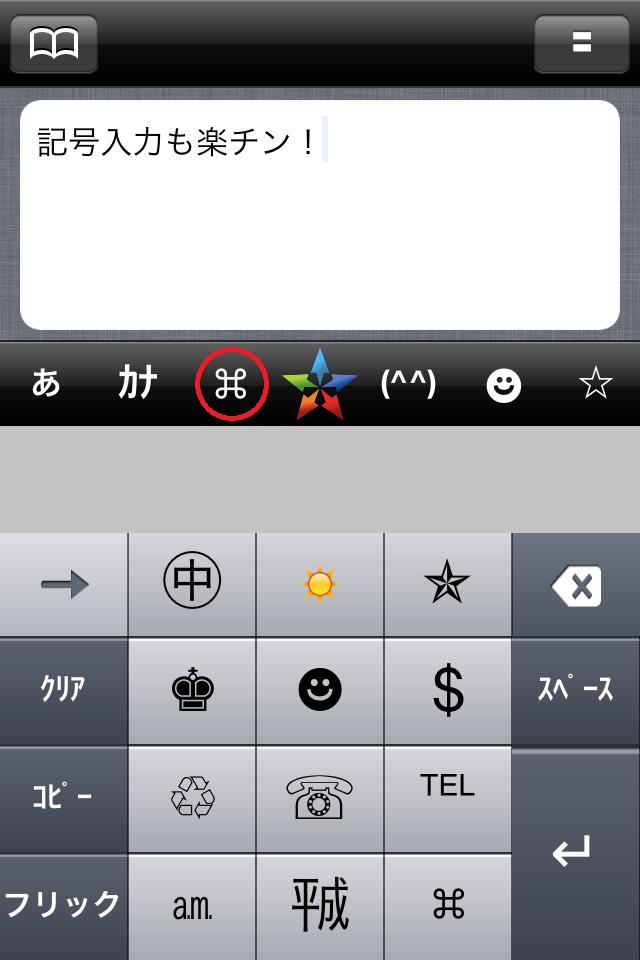 livedoor.blogimg.jp/smaxjp/imgs/7/5/75d3767d.png