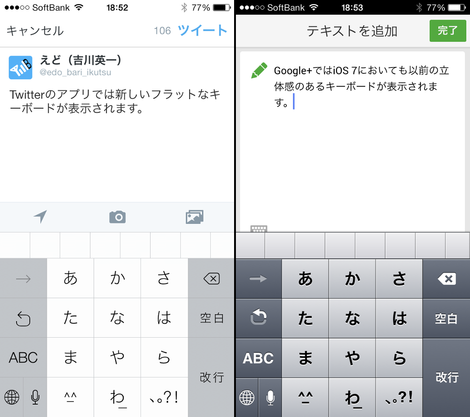 ios7_design_001