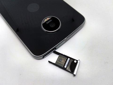 Moto-Z-Play-SIM