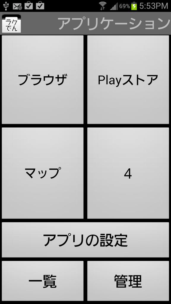 livedoor.blogimg.jp/smaxjp/imgs/5/6/56a8bf4a.png