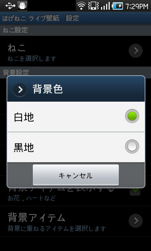 livedoor.blogimg.jp/smaxjp/imgs/9/1/917440a8.png