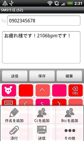 110315_emmail_09