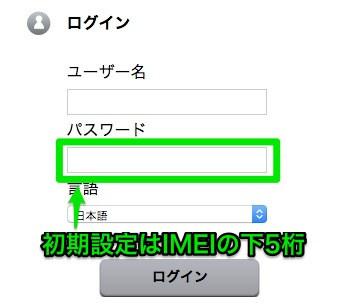 150202_Speed Wi-Fi NEXT W01