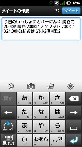 77320dae.jpg