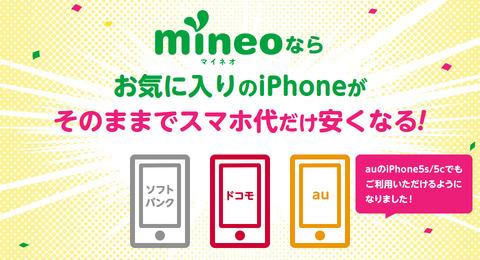 iphone7-307