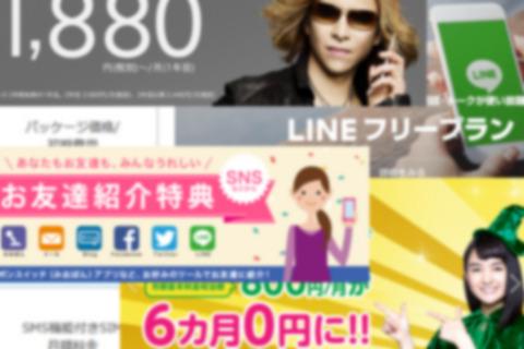 iphone7-201