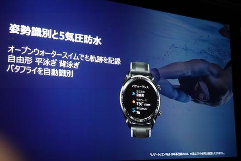 huawei-watch-gt-010