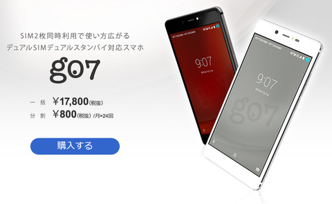 g07+-004