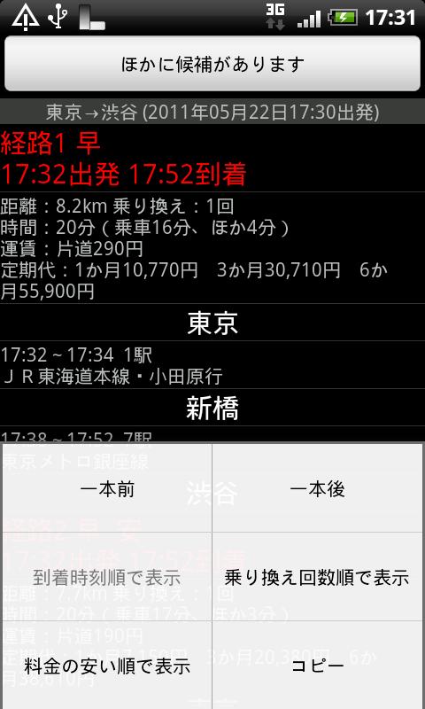 livedoor.blogimg.jp/smaxjp/imgs/d/2/d2ef784f.png