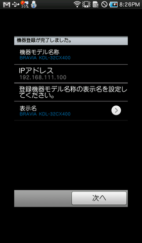 787418f5.png