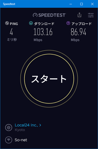 speedtest-TL_wireless24
