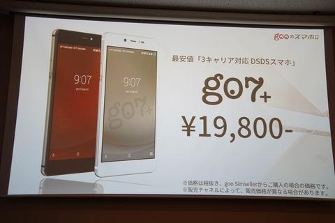 g07+-003