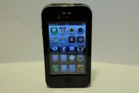 iPhoneWP_02