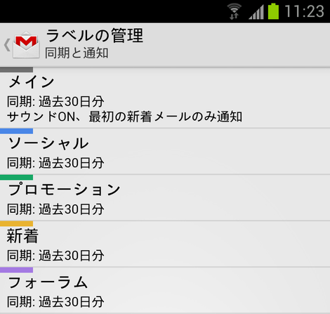 new_gmail_002