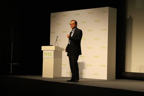 HTC02