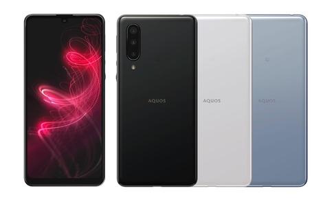 AQUOS zero5G basic_1