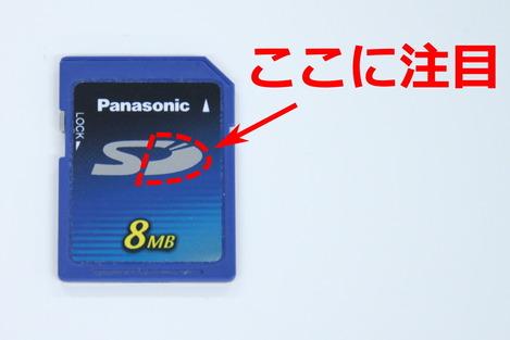 sdcard_001