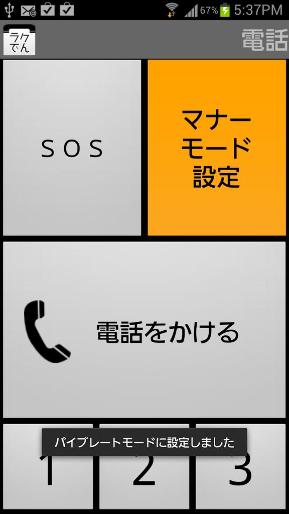 livedoor.blogimg.jp/smaxjp/imgs/3/b/3bf60bc2.png
