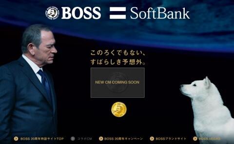 120820_boss_sbm_cm_01_480