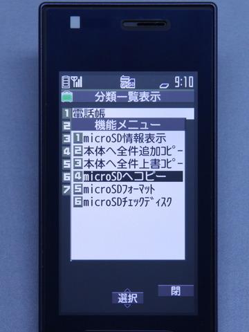 addressbook2_003