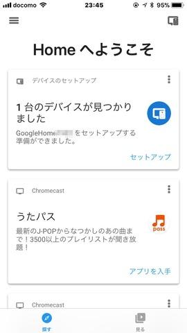 171209_googlehomemini_10