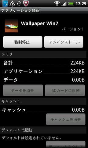 7bc7942b.png