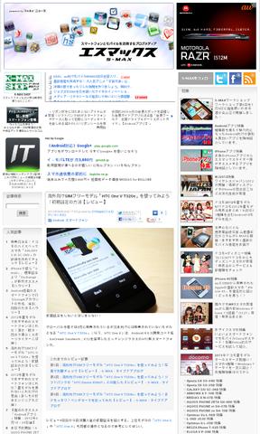 Screenshot_2012-06-26-00-24-20