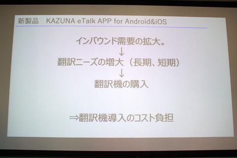 200121_takumi_etalk5_07_960