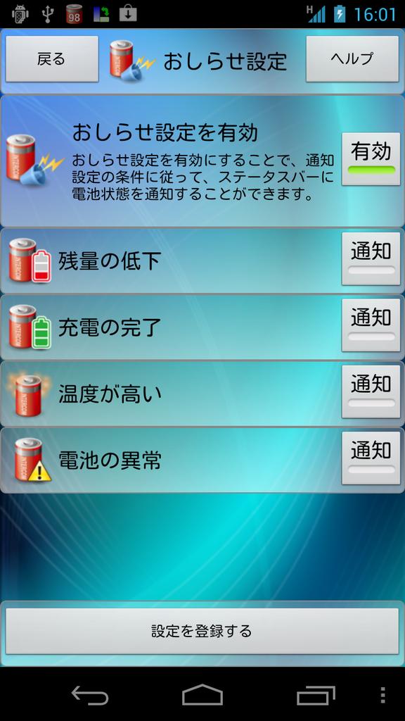 livedoor.blogimg.jp/smaxjp/imgs/c/b/cb59c4d4.png