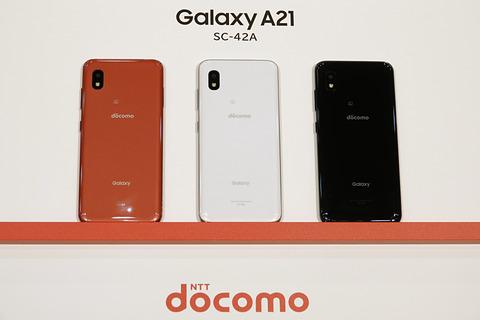 galaxy-a21-002
