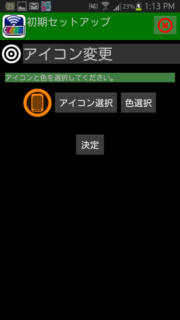 livedoor.blogimg.jp/smaxjp/imgs/7/f/7f23d84c.png
