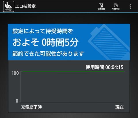 802f2db2.jpg