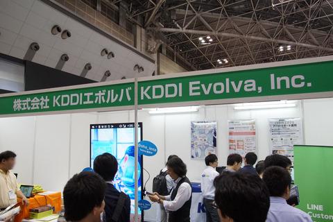 ai-kddi-002