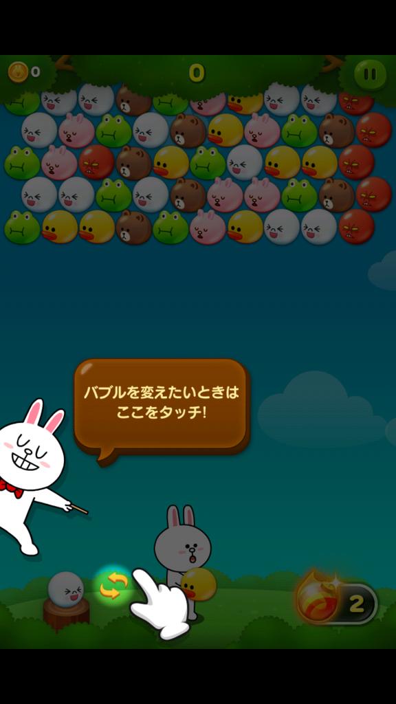 livedoor.blogimg.jp/smaxjp/imgs/8/0/80a89441.png