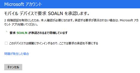 microsoft_account_004