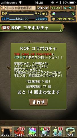 as-004-004