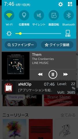 15611_linemusic_16