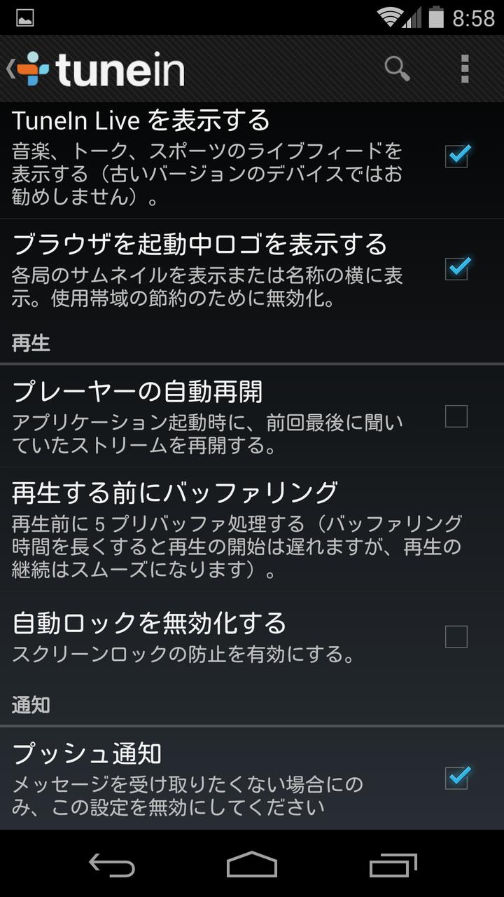 livedoor.blogimg.jp/smaxjp/imgs/8/1/8109a389.png