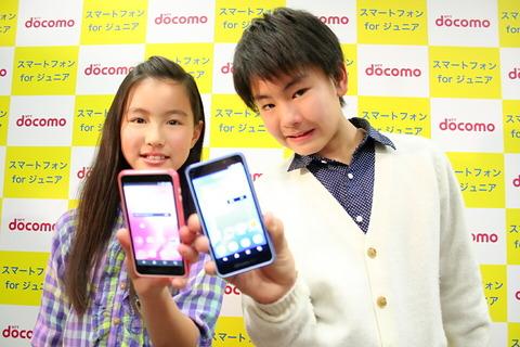 【子供のため?親のため?2013年春モデルとして登場した子供向けスマートフォン「スマートフォン for ジュニア SH-05E」特集】