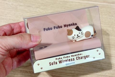 210726_fukufukunyanko_wireless_chager_04_960