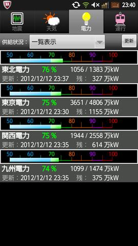 8172edf4.png