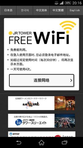 wifi_001