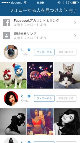 160220_instagram_11