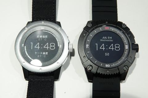 matrix-powerwatch-x-004