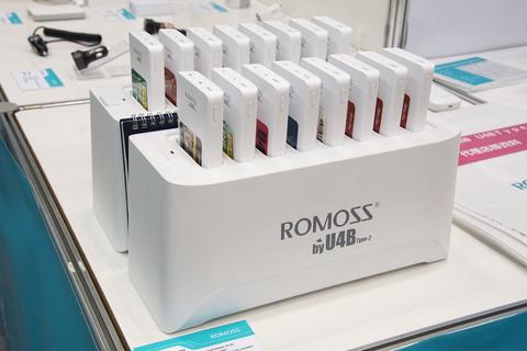 romoss-004