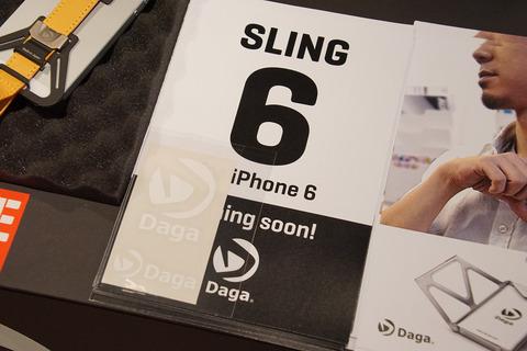 iPhone-2014-013