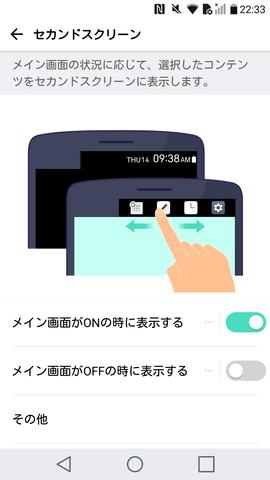 Screenshot_2016-11-30-22-33-55
