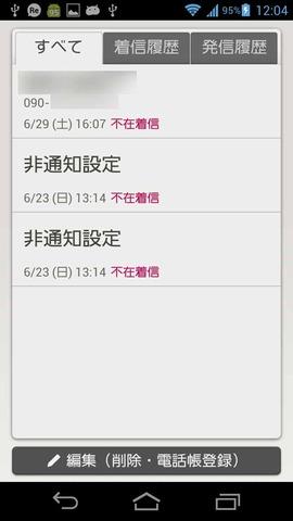 device-2013-06-30-120423